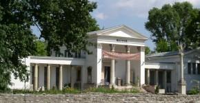Muzeum Aquincum